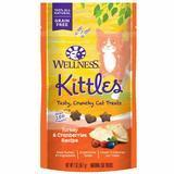 Wellness Kittles – Turkey & Cranberries Recipe